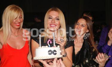 Η Έλσα Τόλη γιόρτασε τα γενέθλιά της στον Οικονομόπουλο με τους φίλους της!