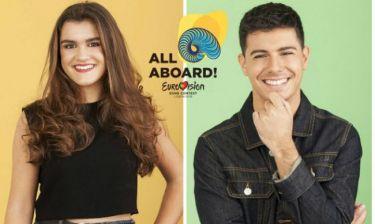 Eurovision 2018: Ισπανία: Οι Alfred και Amaia θα διαγωνιστούν με το «Tu Cancion»