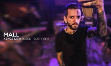 Eurovision 2018: Αυτός θα είναι ο εκπρόσωπος της Αλβανίας