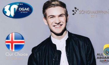 Eurovision 2018: Ισλανδία: Ο Ari Ólafsson πάει… Λισαβόνα