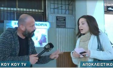 Κατερίνα Γερονικολού: Η πρώτη αντίδραση στις φήμες για τη σχέση της με τον Γιάννη Τσιμιτσέλη