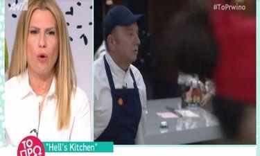 Hell's Kitchen: Δεν έχει ξαναγίνει! Ο Έκτορας Μποτρίνι πέταξε έξω από την κουζίνα τους παίκτες!