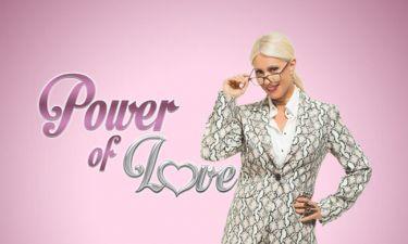 Power of love: «Καυτή» αποκάλυψη για παίκτη. Το «πικάντικο μυστικό» του