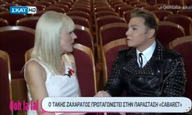 Τάκης Ζαχαράτος: Για πρώτη φορά αποκαλύπτει την χρόνια ασθένεια από την οποία πάσχει!