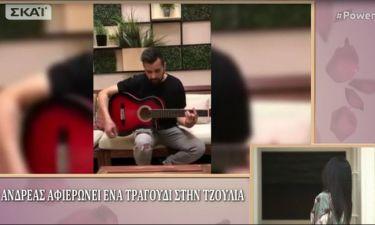 Power of love: Η Μπακοδήμου έδειξε βίντεο με τον Ανδρέα και η Τζούλια αποχώρησε από το δωμάτιο