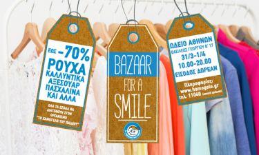 """«Το Χαμόγελο του Παιδιού» σας προσκαλεί στο """"Bazaar for a Smile"""""""