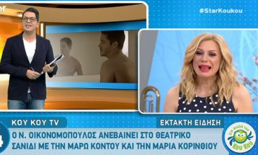 Στο… θέατρο ο Νίκος Οικονομόπουλος;