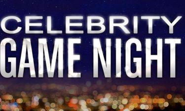 Celebrity Game Night: Ποιες ομάδες διασήμων θα δούμε αυτό το Σάββατο;