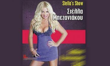 Στέλλα Μπεζαντάκου: Το πιο… κακό photoshop που έχουμε δει εδώ και καιρό