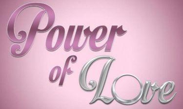 Power of love: Αυτοί είναι οι αγαπημένοι παίκτες της εβδομάδας