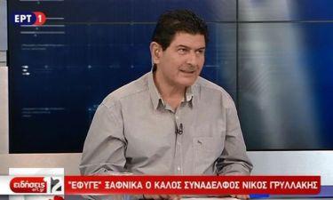 """Σοκ! """"Έφυγε"""" ξαφνικά από τη ζωή ο δημοσιογράφος Νίκος Γρυλλάκης!"""