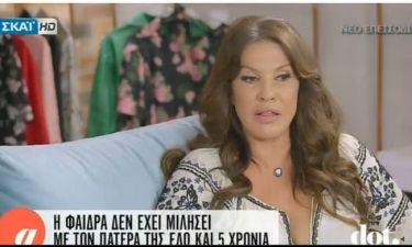 Μπάρμπα: «Η Φαίδρα έχει πέντε χρόνια να μιλήσει με τον πατέρα της!Δεν έχει επαφές με τα αδέρφια της»