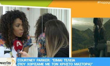 Courtney Parker: Η αντίδρασή της on camera, όταν ρωτήθηκε αν μιλάει με τον Χρήστο Μάστορα