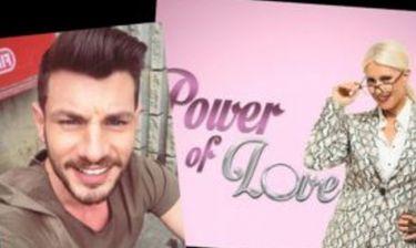 Spoiler Power Of Love. Φεύγει ο Ισαάκ και επιστρέφει ο… (Nassos blog)