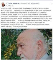 «Έφυγε» από τη ζωή ο Μάκης Αντωνόπουλος