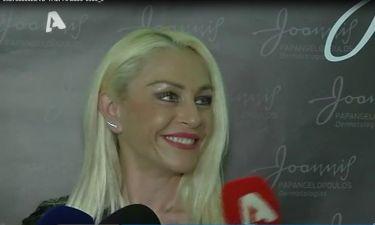Μιρέλα Μανιάνι: Αυτή τη δήλωση για την εμφάνισή της δεν την περιμέναμε!