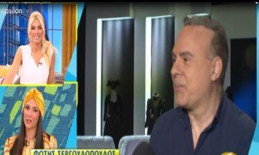 Φώτης Σεργουλόπουλος: Θα συνεργαστεί ξανά με τη Μαρία Μπακοδήμου;