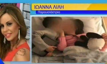 Ιωάννα Λίλη: Μιλά για την περιπέτεια υγείας της κόρης της
