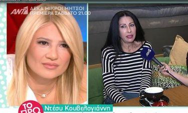 Κουβελογιάννη: «Δεν δέχτηκα να απολύσω δύο ανθρώπους από την εκπομπή και έκλεισα κάποιες πόρτες…»