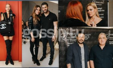 Οι celebrities έδωσαν το παρών στο πάρτι γνωστού δερματολόγου