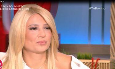 Σκορδά: Το απίστευτο μήνυμα που της έστειλε γνωστή παρουσιάστρια και το διάβασε on air!