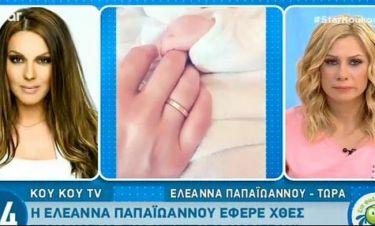 Ελεάνα Παπαϊωάννου: Τα πρώτα συγκινητικά λόγια μετά τη γέννηση της κόρης της