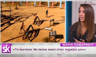 Μαρία Σαμαρινού: «Η Κωνσταντίνα άλλαζε στις κάμερες αλλά δεν το εννοούσα ως διπροσωπία»