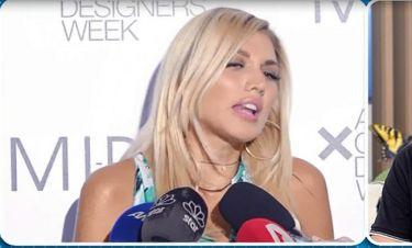 Κωνσταντίνα Σπυροπούλου: «Να μου πεις με ποιο πρόσωπο ήρθα σήμερα. Με το ένα ή το άλλο;»