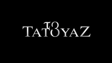 Ηθοποιός του Τατουάζ ζει θυελλώδη έρωτα με συμπρωταγωνιστή της!
