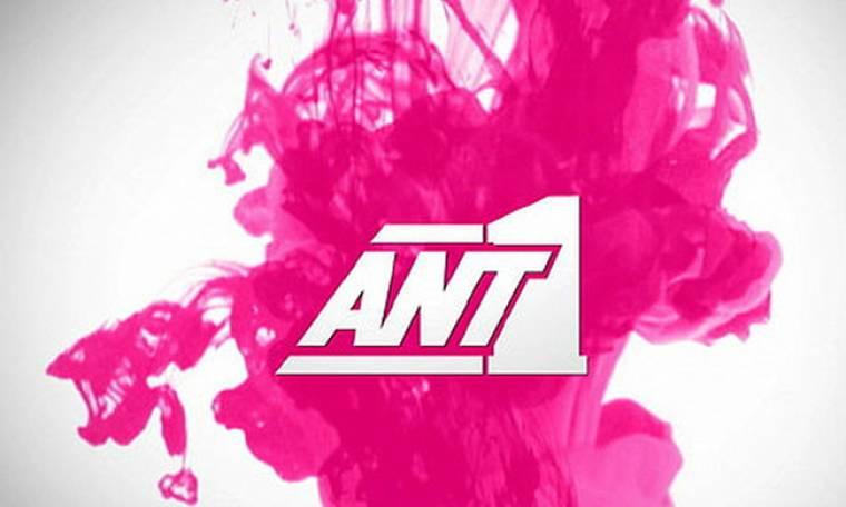 Η ανακοίνωση του ΑΝΤ1 για τον νέο Διευθυντή προγράμματος