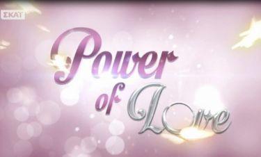 Power of love: Η ερωτική εξομολόγηση, η αμηχανία και η αντίδραση του παίκτη