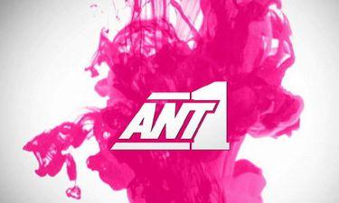 Αυτή είναι η νέα σειρά του Ant1