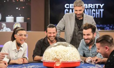 Celebrity Game Night: Ένα special επεισόδιο