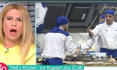 Απίστευτες βωμολοχίες στο Hell's Kitchen: «Να τ' ακούσω ή να το κλείσω το γ@@@@@νο μ@λ@κ@»