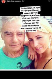 Το συγκλονιστικό μήνυμα της  Παπακωστοπούλου: «Μου έφυγε πέφτοντας από μια ελιά…»