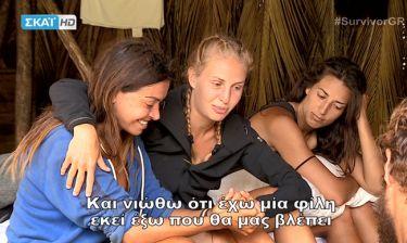 Survivor 2- Κατερίνα Δαλάκα: «Στενοχωρήθηκα που έφυγε η Όλγα. Έχω κάνει μία πραγματική φίλη»
