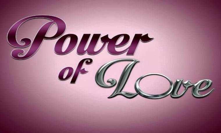 Power Of Love: Τα «μαργαριτάρια» και οι ατάκες που θα μας μείνουν αξέχαστες!