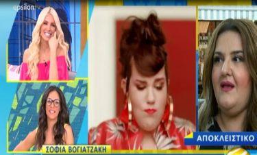 Eurovision 2018: Η αντίδραση της Βογιατζάκη όταν της είπαν ότι μοιάζει με την τραγουδίστρια–φαβορί