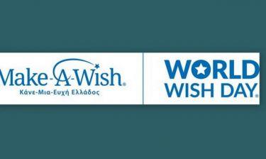 Make- A-Wish: Ένας μπλε περίπατος για τις ευχές