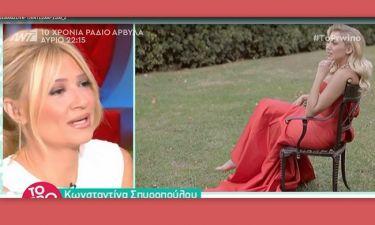 Σκορδά: «Έχουν έρθει άνθρωποι και μου έχουν πει κάποιες ιστορίες για τη Σπυροπούλου…»