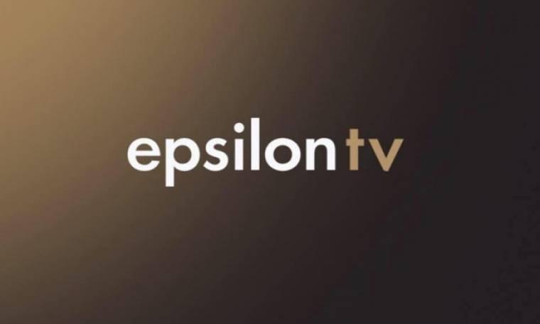 Νέα πρόσωπα στο Epsilon- Η ανακοίνωση του καναλιού