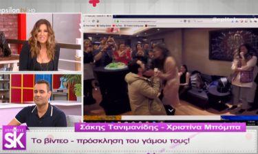 Για πρώτη φορά: Το εντυπωσιακό βίντεο-προσκλητήριο του Τανιμανίδη και της Μπόμπα για τον γάμο τους!