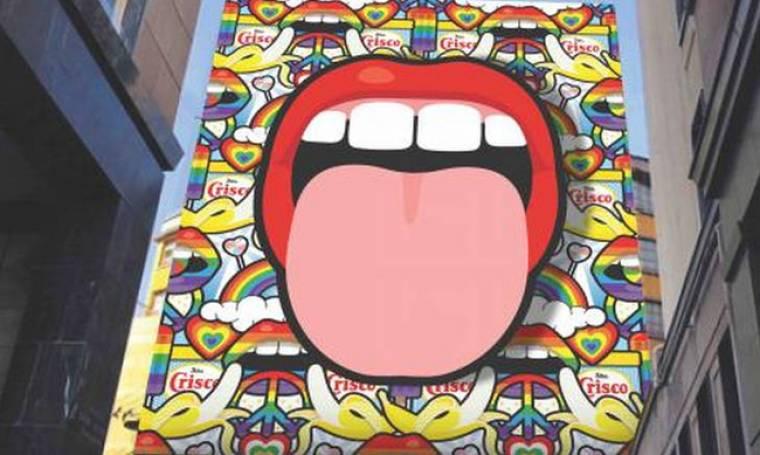 Milan Design Week: ποιος βγάζει γλώσσα στο Μιλάνο;