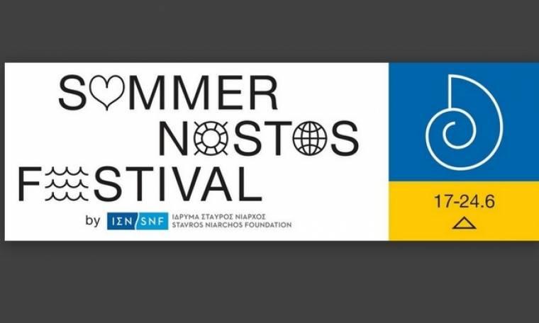 Summer Nostos Festival | 17 –24 Ιουνίου