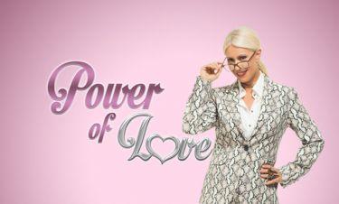 Power of love spoiler: Απόψε αποχωρεί από το παιχνίδι και εμείς τον «τσακώσαμε» σε νυχτερινό κέντρο