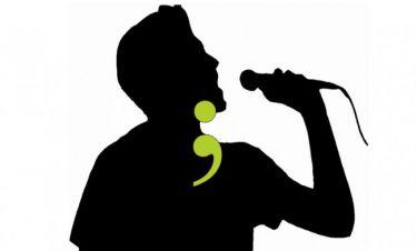 Δεν πιστεύετε ποιος τραγουδιστής δήλωσε: «Θα κάνω βλεφαροπλαστική»