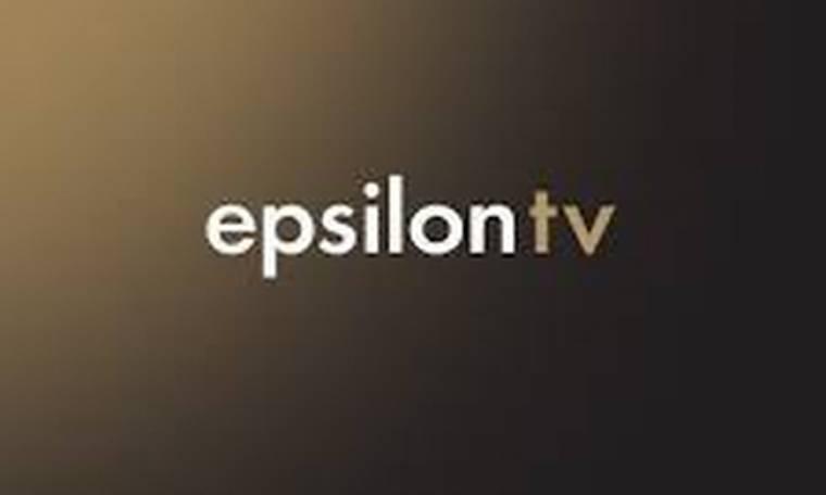 Δεν φαντάζεστε τι σχεδιάζει το Epsilon για του χρόνου! Τα reality, η μυθοπλασία κι τα μεγάλα ονόματα