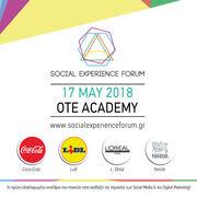 Το δεύτερο Social Experience Forum πλησιάζει