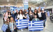 Eurovision 2018: Καρέ καρέ η αναχώρηση της Γιάννας Τερζή για Λισαβόνα!