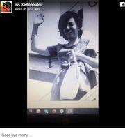 Ζωή Κουρούκλη: Τα συγκινητικά μηνύματα των παιδιών της στα social media